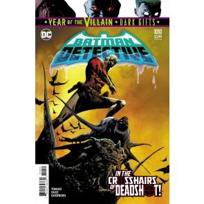 Detective Comics (2016) #1010 VF/NM Jae Lee Cover