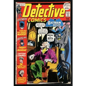 Detective Cover (1937) #420 FN- (5.5) Neal Adams Cover Batman