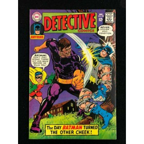 Detective Comics (1937) #370 VF- (7.5) Batman 1st Neal Adams Cover