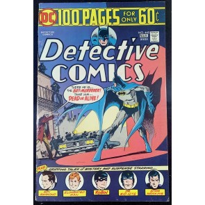 Detective Cover (1937) #445 FN/V (7.0) 100 pages Batman