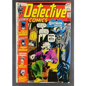 Detective Comics (1937) #420 VF+ (8.5) Neal Adams Cover Batman and Batgirl