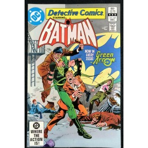 Detective Comics (1937) #521 NM- (9.2) Green Arrow Back-Up Begins Batman