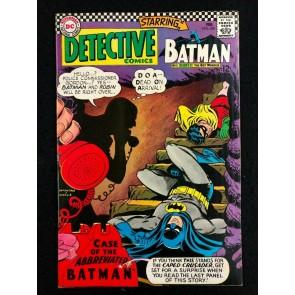 Detective Comics (1937) #360 VF (8.0) Batman and Robin
