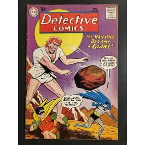 Detective Comics #278 VG+ (4.5) Batman & Robin, Martian Manhunter 