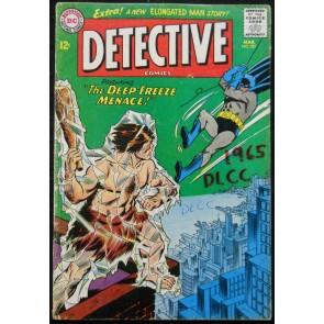 DETECTIVE COMICS #337 GD/VG