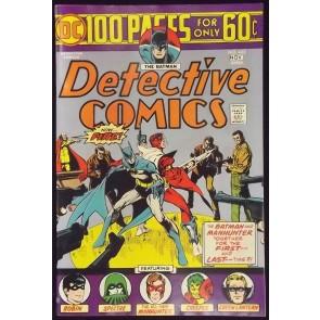 DETECTIVE COMICS #443 VF 100PG SUPER SPECTACULAR WALT SIMONSON ART