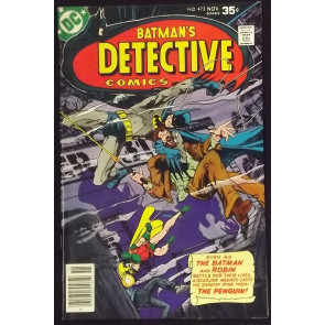 DETECTIVE COMICS #473 VF+  BATMAN MARSHALL ROGERS