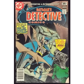 DETECTIVE COMICS #477 VF/NM NEAL ADAMS