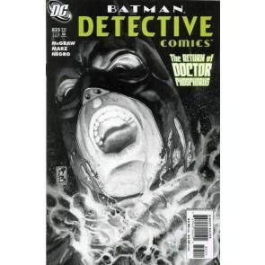 DETECTIVE COMICS #825 VF+ - VF/NM SIMONE BIANCHI COVER