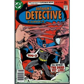Detective Comics (1937) #471 FN/VF (7.0) 1st modern app Hugo Strange Rogers art