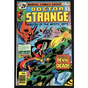 Doctor Strange (1974) #16 VF- (7.5) vs Satan
