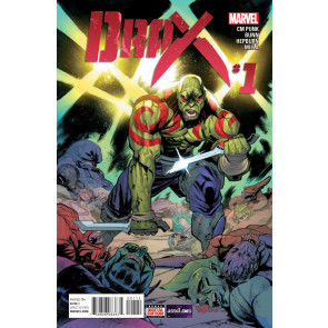 Drax (2016) #1 VF/NM CM Punk GOTG Scott Hepburn & Matt Milla Cover