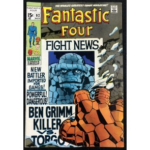 Fantastic Four (1961) #92 FN- (5.5) Thing vs Space Galdiator