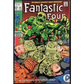 Fantastic Four (1961) #85 VF+ (8.5)