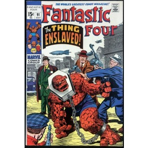Fantastic Four (1961) #91 VF+ (8.5)