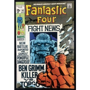 Fantastic Four (1961) #92 VF+ (8.5)