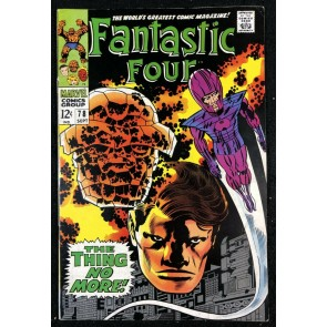 Fantastic Four (1961) #78 VG/FN (5.0) Wizard Cover