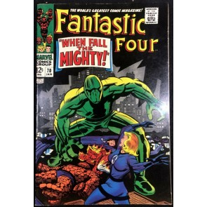 Fantastic Four (1961) #70 VF (8.0)