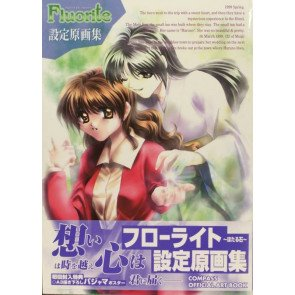 FLUORITE COMPASS OFFICIAL ART BOOK JAPANESE