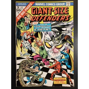 Giant Size Defenders #3 (1975) VF+ 8.5, 1st Appearance Korvac MVS intact|