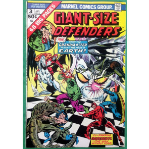 Giant-Size Defenders (1975) #3 VF- (7.5) 1st app Korvac