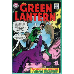 Green Lantern (1960) #57 VF (8.0) nice high grade copy