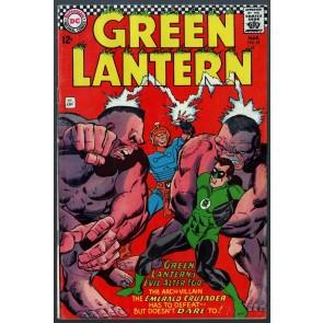 Green Lantern (1960) #51 FN- (5.5) Emerald Crusader