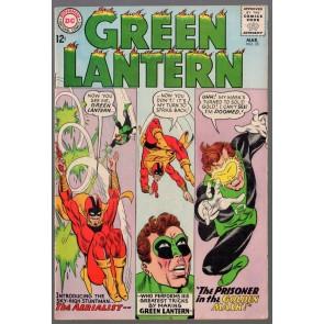 Green Lantern (1960) #35 VG/FN (5.0) 1st app The Aerialist