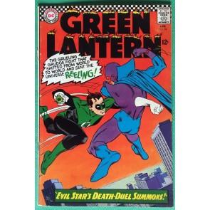 Green Lantern (1960) #44 VG (4.5) vs Evil Star