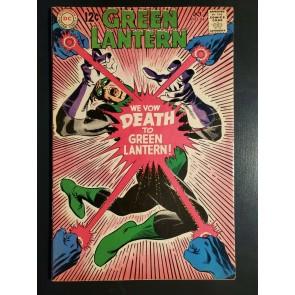 Green Lantern #64 (1968) F (6.0) Hector Hammond|