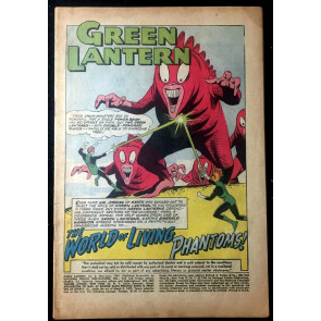 Green Lantern (1960) #6 PR (.5) coverless 1st app Tomar-Re