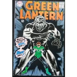 GREEN LANTERN #58 VF