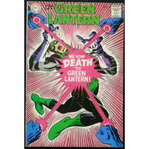 GREEN LANTERN #64 FN+