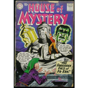 HOUSE OF MYSTERY #91 GD+