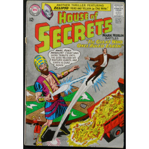 HOUSE OF SECRETS #71 VG