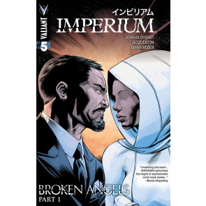 IMPERIUM (2015) #5 VF+ COVER B VALIANT COMICS