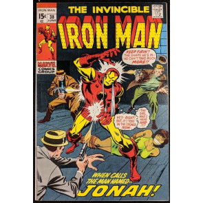 Iron Man (1968) #38 NM- (9.2)