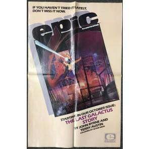 "Last Galactus Story promo poster 1984 Bill Sienkiewicz art measures 21.5"" x 34"""