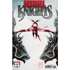 Marvel Knights: 20th (2018) #2 VF/NM-NM Jae Lee Variant Cover