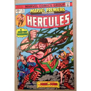 Marvel Premiere (1972) #26 VF (8.0) featuring Hercules