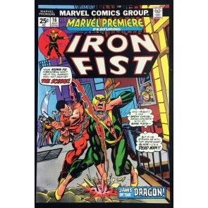 Marvel Premiere (1972) #16 NM (9.4) 2nd app Iron Fist