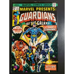 MARVEL PRESENTS #3 (1975) F- (5.5) 1ST GUARDIANS OF THE GALAXY SOLO BOOK KEY |