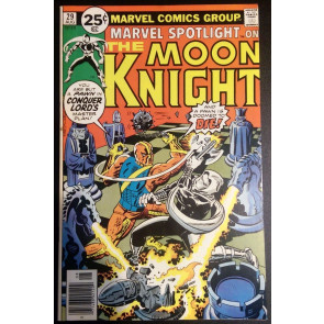 Marvel Spotlight (1971) #29 VF- (7.5) 2nd solo Moon Knight story and cover