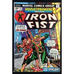 Marvel Premiere (1972) #16 NM- (9.2) 2nd app Iron Fist Mark Jewelers variant