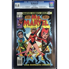 Ms.Marvel (1977) #18 CGC 9.4 white pages 1st app Mystique (1099756015)