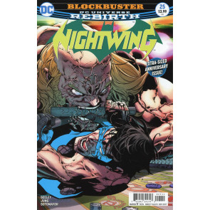 Nightwing (2016) #25 VF/NM 	Brad Walker Cover DC Universe Rebirth