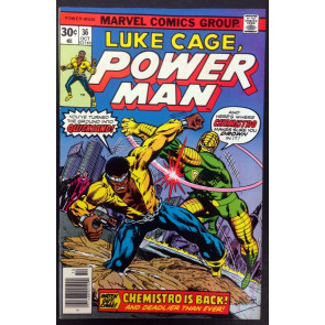 Power Man (1974) #36 VF (8.0) Luke Cage Hero for Hire