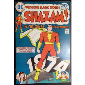 Shazam (1972) #11 VF- (7.5) Captain Marvel