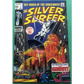 Silver Surfer (1968) #8 FN- (5.5) Intro Ghost