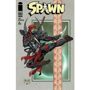 Spawn (1992) #310 VF/NM Todd McFarlane Cover B Image Comics